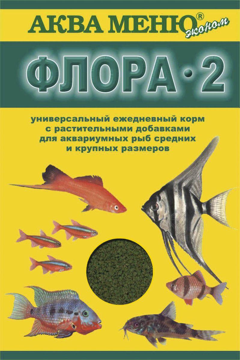 Корм Аква Меню Флора-2 для рыб средних размеров, с растительными добавками, 30 г7020Флора-2 - универсальный ежедневный корм с растительными добавками для большинства видов аквариумных рыб: живородящих, карпозубых, карповых, многих харациновых, сомов, африканских цихлид и других рыб длиной 4-10 см. В зависимости от вида и размера рыб, этот корм полезно чередовать 1-2 раза в неделю с кормами Радуга, Универсал или Универсал-2. Комплектность:Протеин - 41 %Жир - 6,8 %Клетчатка - 4,8 %Влажность - 10 % Товар сертифицирован.