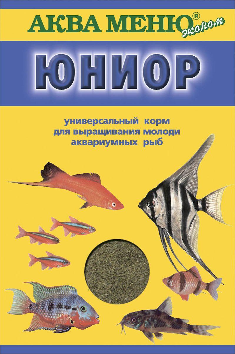 Корм Аква Меню Юниор для молодняка аквариумных рыб, 20 г7679Юниор -предназначен для полноценного выращивания молодняка многих видов аквариумных рыб и позволяет без особых проблем перевести ее на корма Универсал и Флора. Комплектность:Протеин - 48 %Жир - 10 %Клетчатка - 5,2 %Влажность - 10 % Товар сертифицирован.