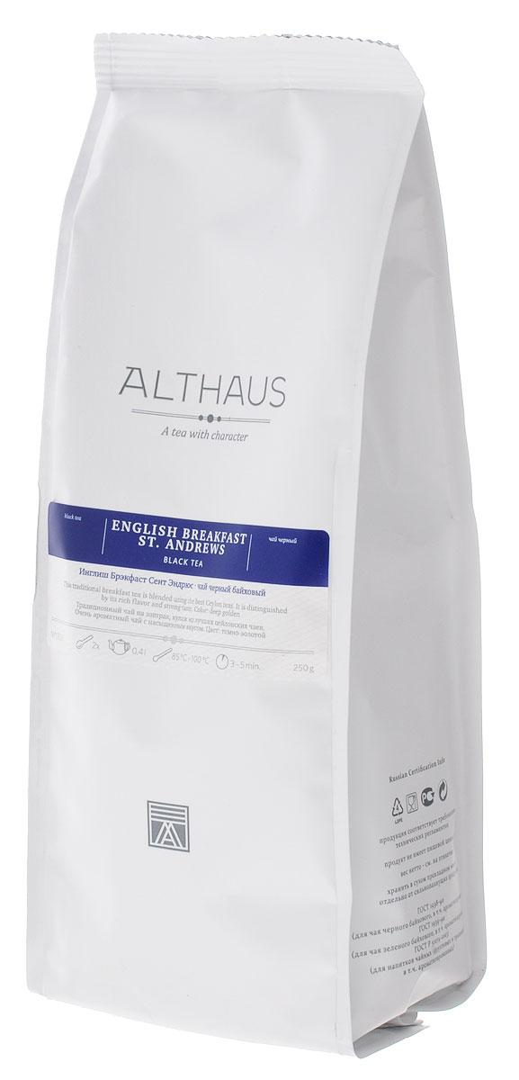 Althaus English Breakfast St. Andrews черный листовой чай, 250 г