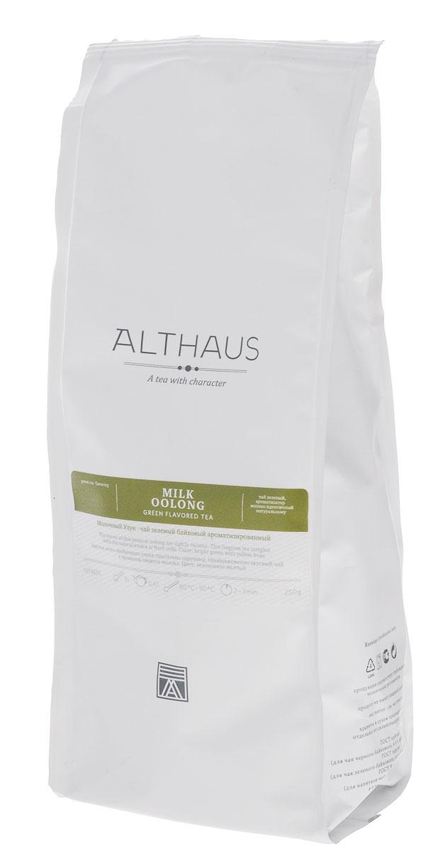 Althaus Milk Oolong зеленый листовой чай, 250 г4792219600114Молочный Улун — китайский полуферментированный чай с восхитительным сливочным ароматом. Улуны совмещают в себе свежесть зеленого чая с насыщенной пряной сладостью черного, добавляя к этому собственные неповторимые цветочно-медовые оттенки.Изначально этот чай изготавливали из необычных чайных листочков, которые от природы обладали легким молочным запахом. Удивительный напиток приобрел широкую известность, и чайные мастера усовершенствовали технологию обработки, добавив в чай натуральный экстракт молока.Букет Молочного Улуна совмещает в себе карамельно-молочную сладость и оттенок зеленой свежести. Тонкая сливочная нотка вызывает сложное, многогранное послевкусие с легкой кислинкой и терпкостью. В золотистом настое раскрывается душистая сладость цветочного луга, оставляя приятный аромат даже в пустой чашке.Оптимальная температура заваривания: 85°С. Температура воды: 80-90 °СВремя заваривания: 2-3 мин Цвет в чашке: ярко зеленый с желтым