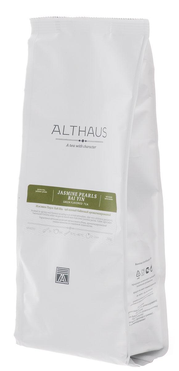 Althaus Jasmine Pearls Bai Yin зеленый листовой чай, 250 г  недорого