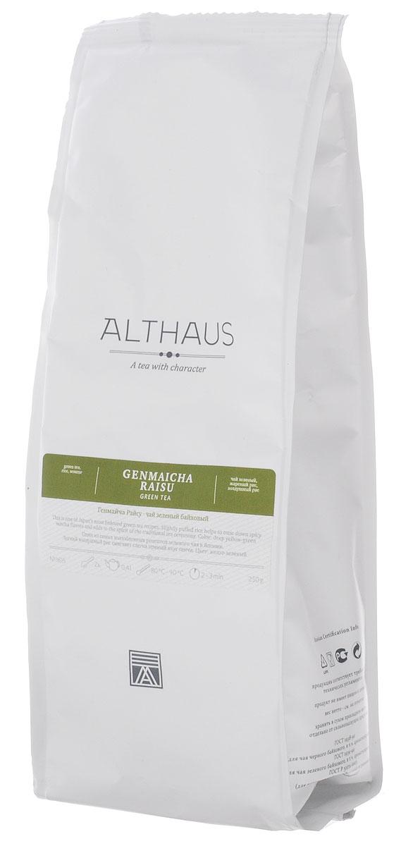 Althaus Genmaicha Raisu зеленый листовой чай, 250 г althaus чай в красноярске