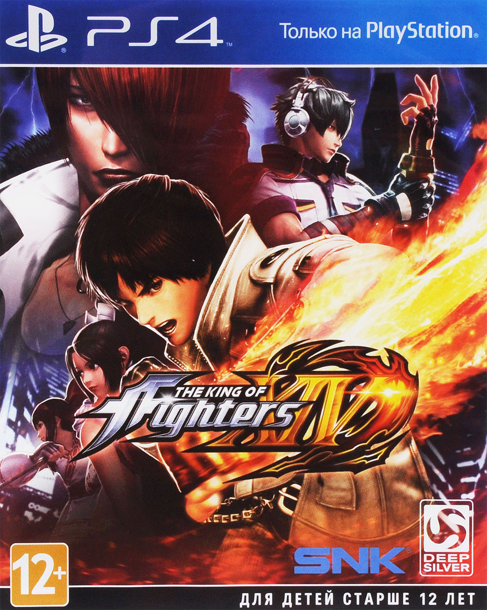 The King of Fighters XIV (PS4) велосипед trek lexa s 2013
