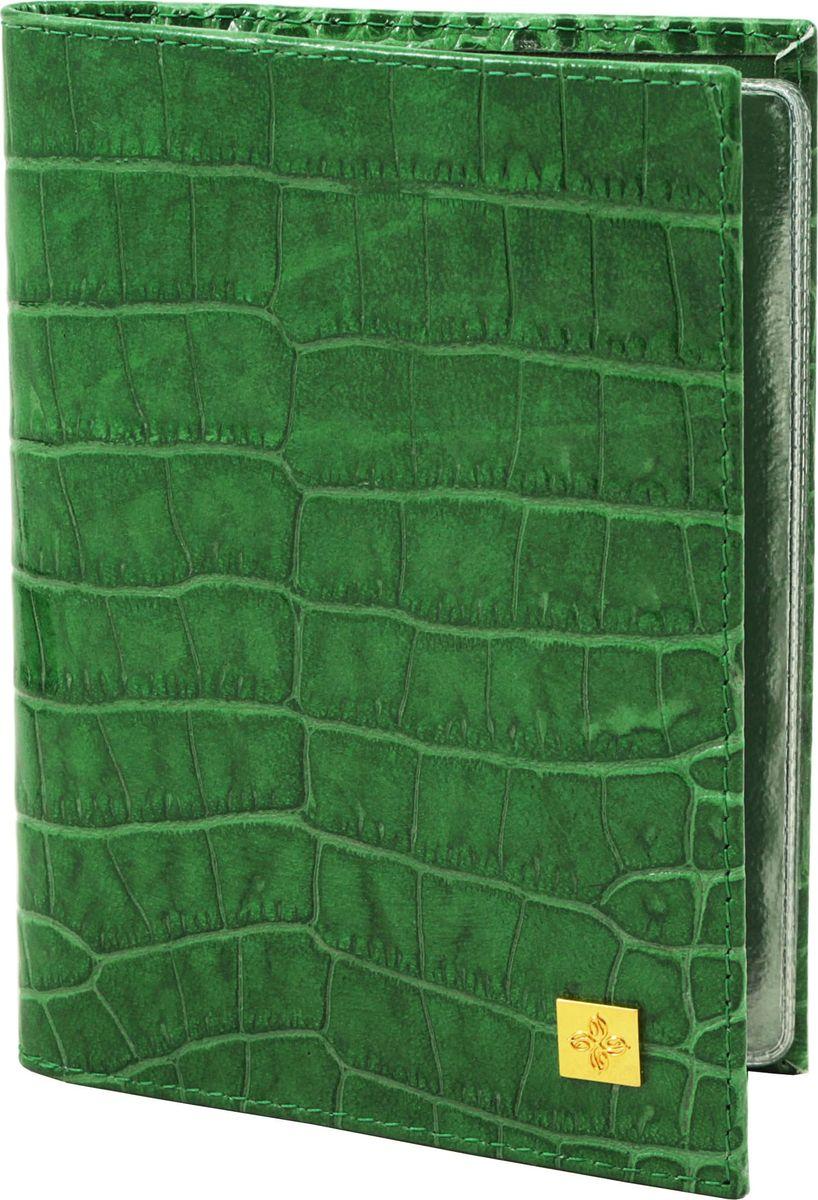 Обложка для автодокументов женская Dimanche, цвет: зеленый. 119MWH5602/3Обложка для автодокументов Dimanche выполнена из натуральной кожи и оформлена тиснением под рептилию. Внутри расположено 4 кармана для банковских и дисконтных карт, один карман для SIM-карты и два вертикальных кармана. Также внутри расположен пластиковый блок с файлами для автодокументов.