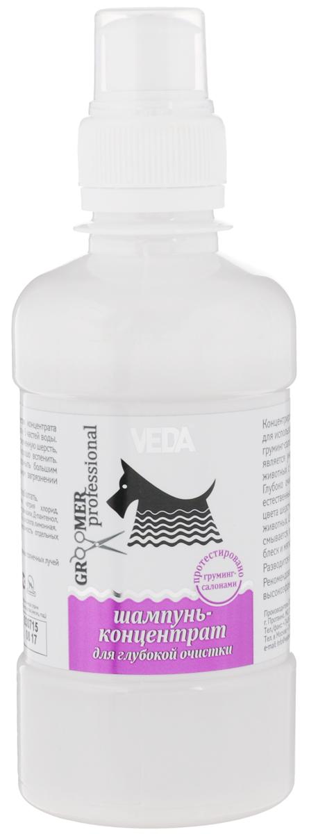 Шампунь-концентрат для собак и кошек VEDA Groomer Professional, для глубокой очистки, 250 мл0120710Шампунь-концентрат VEDA Groomer Professional является универсальным средством, подходит для кошек и собак с различной текстурой и цветом шерсти. Глубоко очищает сильные загрязнения, не меняя естественный pH кожи. Способствует освежению цвета шерстного покрова, в том числе у белоснежных животных. Шампунь имеет приятный аромат и легко смывается, облегчает расчесывание, придает шерсти блеск и мягкость.Разводится в пропорции 1:5.Рекомендован для грумеров и завозчиков как высокоэффективное экономичное средство. Товар сертифицирован.