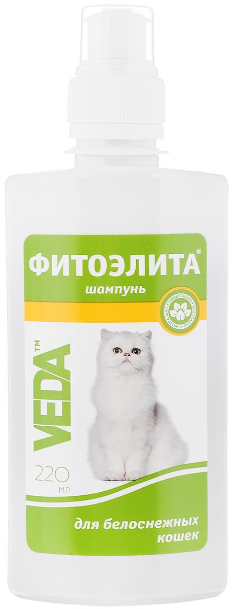 Шампунь для белоснежных кошек VEDA Фитоэлита, 220 мл0120710Шампунь VEDA Фитоэлита - это эффективное средство гигиены для домашних животных на основе настоя цветков ромашки. Формула этого шампуня разработана с учетом структуры шерсти белоснежных кошек, что позволяет добиться прекрасных результатов при регулярном использовании.Шампунь VEDA Фитоэлита обладает осветляющими свойствами, убирает желтоватые и сероватые оттенки шерсти, приобретенные в процессе жизнедеятельности животного. Укрепляет волосяные фолликулы и регулирует минеральный обмен в коже и шерсти. Товар сертифицирован.