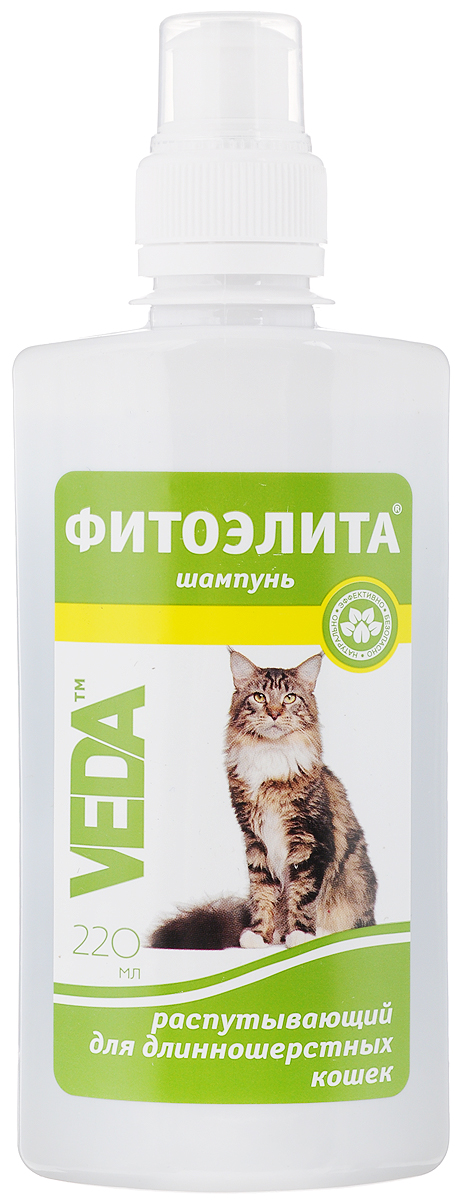 Шампунь для длинношерстных кошек VEDA Фитоэлита, распутывающий, 220 мл12171996Шампунь VEDA Фитоэлита - это эффективное средство гигиены для домашних животных на основе настроя травы тысячелетника. Формула этого шампуня разработана специально для облегчения ухода за кошками длинношерстных пород. Шампунь VEDA Фитоэлита обладает прекрасными распутывающими свойствами, предохраняет волос от спутывания, обеспечивает укладку волосок к волоску. Укрепляет волосяные фолликулы и регулирует минеральный обмен в коже и шерсти животного.Регулярное использование этого средства позволяет добиться прекрасных результатов.Товар сертифицирован.