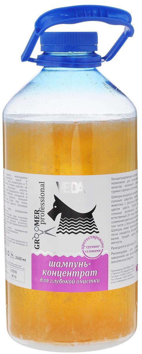 Шампунь-концентрат для собак и кошек VEDA Groomer Professional, для глубокой очистки, 2400 мл0120710Шампунь-концентрат VEDA Groomer Professional является универсальным средством, подходит для кошек и собак с различной текстурой и цветом шерсти. Глубоко очищает сильные загрязнения, не меняя естественный pH кожи. Способствует освежению цвета шерстного покрова, в том числе у белоснежных животных. Шампунь имеет приятный аромат и легко смывается, облегчает расчесывание, придает шерсти блеск и мягкость.Разводится в пропорции 1:5.Рекомендован для грумеров и завозчиков как высокоэффективное экономичное средство. Товар сертифицирован.