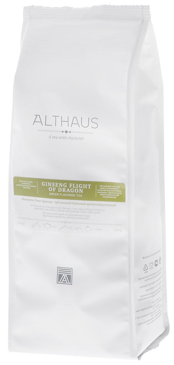 Althaus Ginseng Flight of Dragon зеленый листовой чай, 200 г4791029011578Althaus Женьшень Полет Дракона — это уникальный купаж лучших зеленых чаев с добавлением кусочков тропического манго и ягод сочной земляники, женьшеня и ярко-желтых лепестков подсолнечника.Букет этого необычного напитка играет множеством выразительных оттенков: в нем чувствуется свежесть лесной ягоды и обволакивающая сладость фруктового сока, яркий цветочно-терпкий вкус и тонкая древесная нота, теплые нюансы осенней листвы и нежных бобовых стручков в долгом послевкусии. Женьшень издавна считался панацей от всех болезней, недаром восточные знахари называли его корнем жизни, верили, что он дарит долголетие и продлевает молодость. Благодаря своему уникальному составу Женьшень Полет Дракона является замечательным энергетическим напитком, он прекрасно бодрит и поднимает настроение.Оптимальная температура заваривания чая Женьшень Полет Дракона 85°С. Температура воды: 75-85 °СВремя заваривания: 2-3 минЦвет в чашке: светлый янтарный