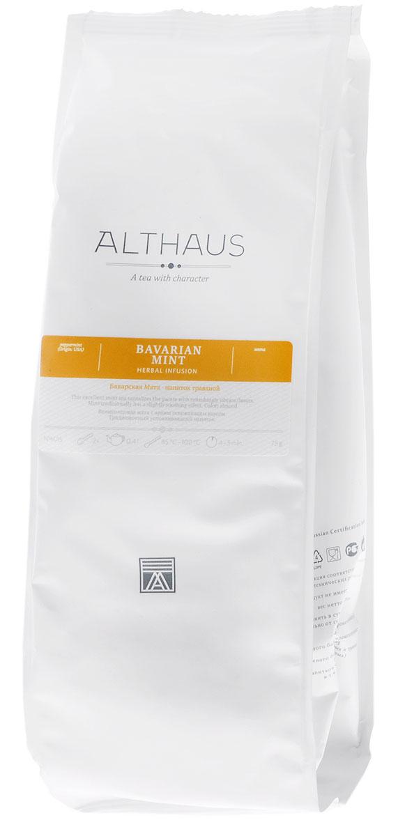 Althaus Bavarian Mint травяной листовой чай, 75 г101246Althaus Баварская Мята — замечательный мятный чай с ярким вкусом и бодрящим ароматом.Красивые фисташково-зеленые листочки при заваривании во всей полноте раскрывают свой неповторимый букет. Игристый ментоловый аромат гармонично оттеняется зелеными травянистыми и сладковатыми нотками. В горячем настое душистое благоухание свежей мяты сопровождается тонким холодком, который оставляет за собой пикантно-острый след и длительное послевкусие. Мята — одно из древнейших лекарственных растений. Целебные настои на листьях мяты использовались еще во времена египетских фараонов. В Древней Греции и Риме мята считалась растением, приносящим свежесть. Мятная вода создавала благородный аромат в жилищах, а знатные люди носили венки из ее листьев, чтобы сохранять ясность ума и самообладание. По представлениям традиционной народной медицины, мята оказывает мягкое успокаивающее воздействие. Этот эффект обусловлен особыми эфирными маслами, которыми так богаты листья мяты. Баварскую Мяту можно заваривать как отдельно, так и вместе с чаем и другими добавками, например, лимоном, получая замечательные освежающие коктейли. Температура воды: 85-100 °СВремя заваривания: 4-5 минЦвет в чашке: зеленовато-коричневый