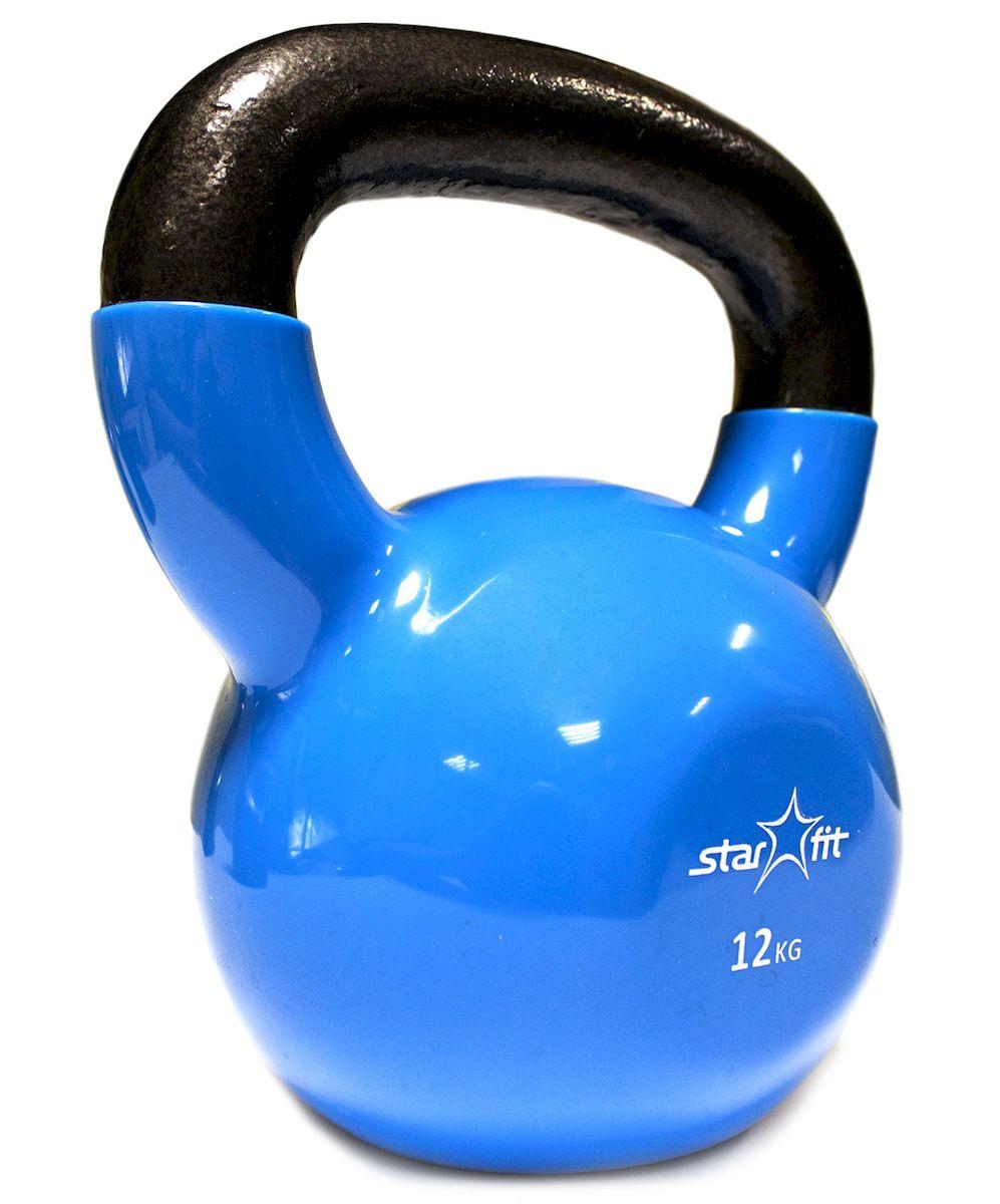 Гиря Starfit  DB-401 , виниловая, цвет: синий, черный, 12 кг - Оборудование для силовых тренировок