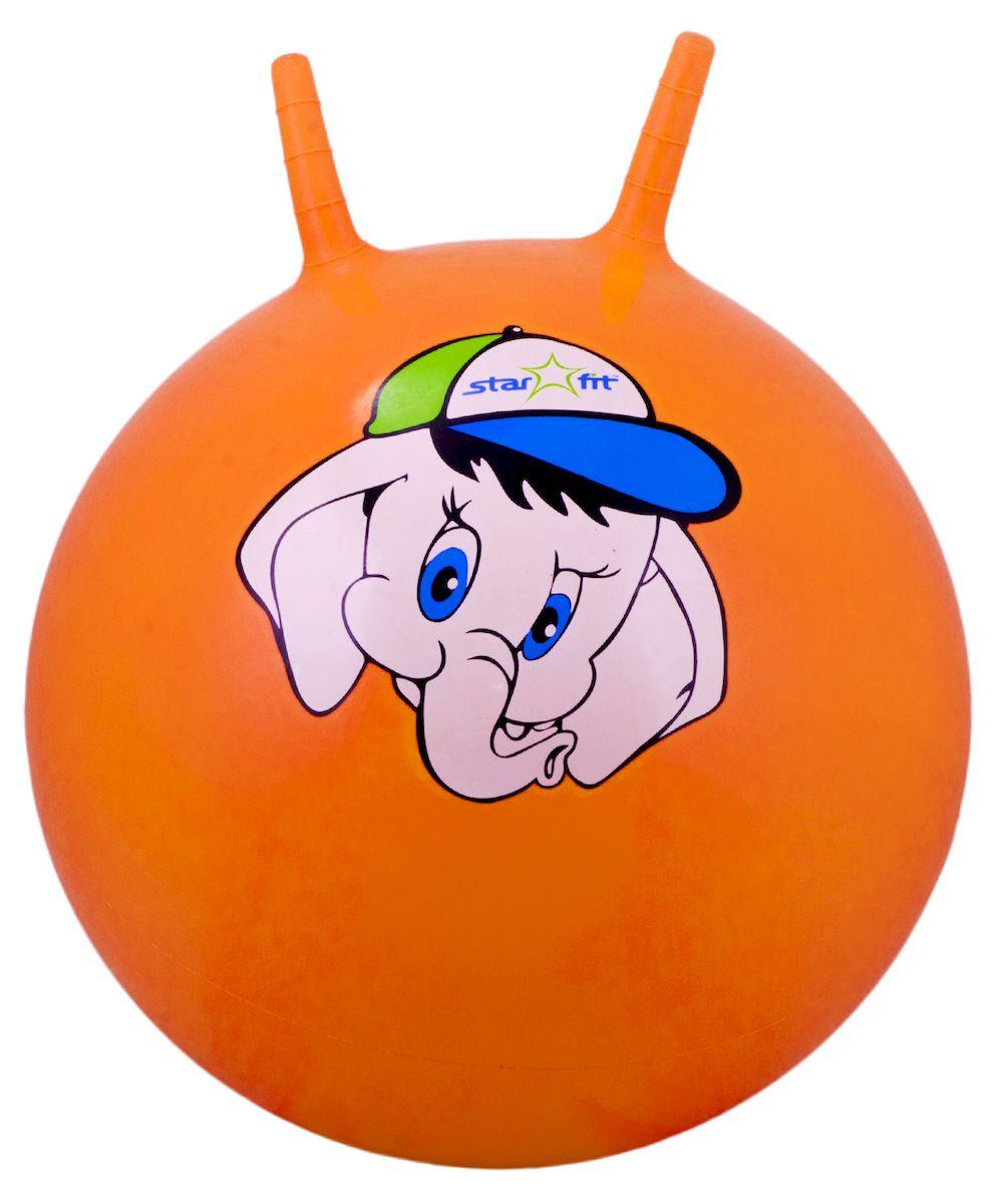 Мяч-попрыгун Starfit GB-401. Слоненок, с рожками, цвет: оранжевый, диаметр 45 смУТ-00007211Мяч-попрыгун Star Fit Слоненок предназначен для гимнастических и медицинских целей в лечебных упражнениях. Оснащен ручками (рожками). Мяч прекрасно подходит для использования в домашних условиях. Данный мяч можно использовать для реабилитации после травм и операций, стимуляции и релаксации мышечных тканей, улучшения кровообращения, лечении и профилактики сколиоза, при заболеваниях или повреждениях опорно-двигательного аппарата.Максимальный вес пользователя: 200 кг.Диаметр: 45 см.Материал:ПВХ.
