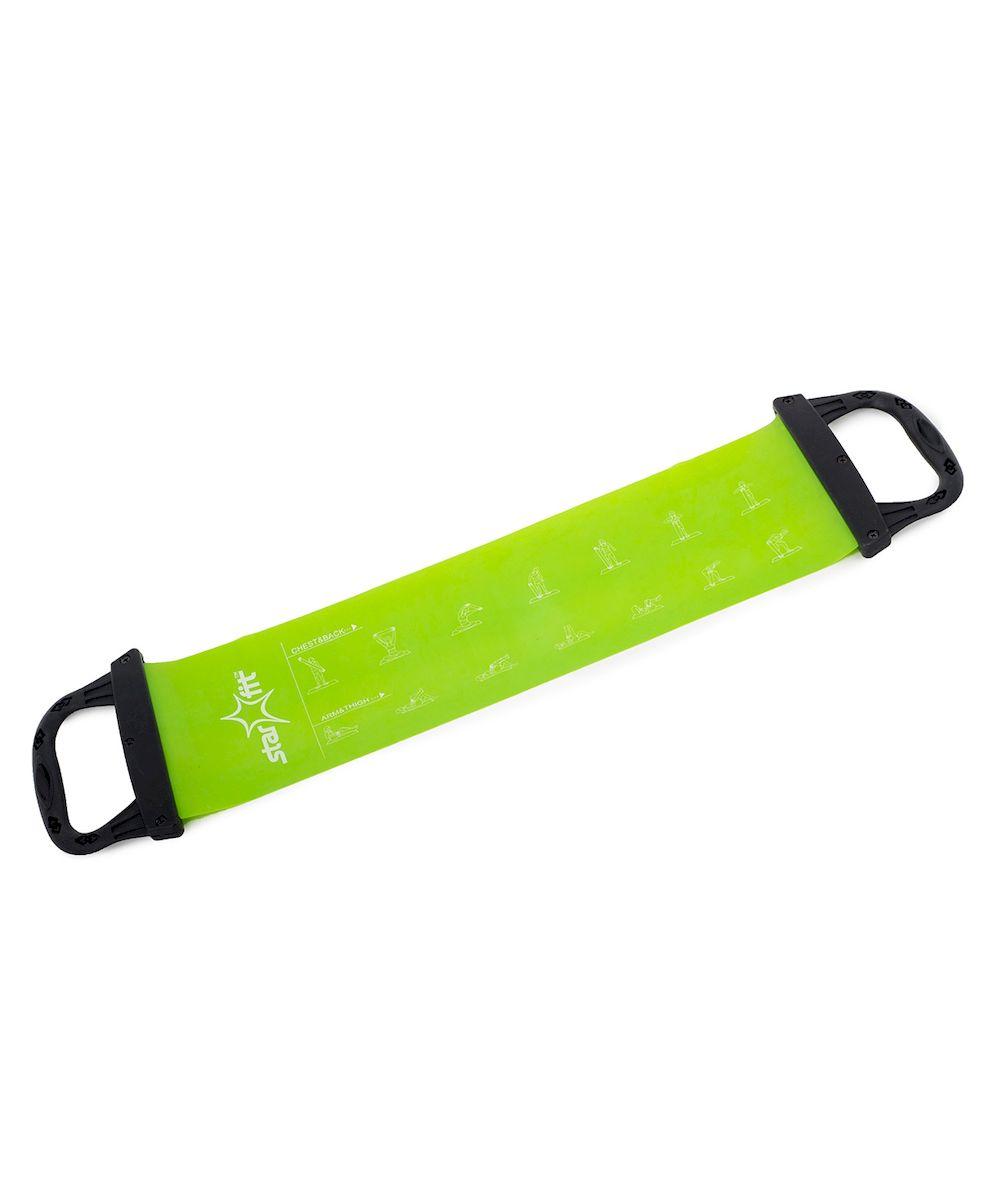 Эспандер ленточный Starfit ES-202, с ручками, цвет: зеленый, 69 х 16 х 0,1 смSF 0085Эспандер ленточный ES-201 - это легкий портативный тренажер в виде ленты, выполненный из ПВХ. Тренажер поможет увеличить силу и выносливость, растянуть и укрепить мышцы. Изделие может также применяться для облегчения выполнения некоторых упражнений в йоге и пилатесе.