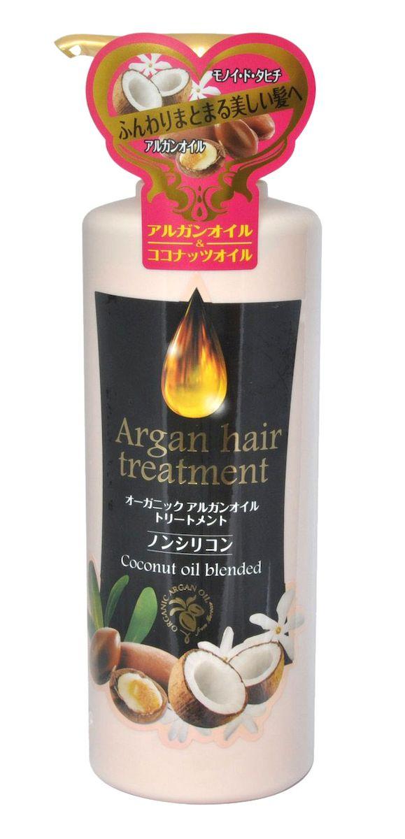 Kurobara Бальзам для волос с маслом арганы Arganoil Treatment, 450 млFS-00897Бальзам с маслом арганы нежно заботится о Ваших волосах: увлажняет, восстанавливает, делает их гладкими и блестящими. Волосы становятся красивыми и здоровыми. В состав входит 2 органических компонента: масло арганы производства Марокко и сквалан, полученный из сахарного тростника, а также комплекс растительных компонентов, ухаживающих за волосами и придающих им блеск.Активные компоненты:Масло арганы защищает волосы от негативного воздействия окружающей среды, усиливает рост волос, восстанавливает их структуру, питает, делает волосы сильными, послушными, шелковистыми.Масло Моной де Таити – традиционное полинезийское масло, получаемое на основе экстракта гардении таитянской и рафинированного кокосового масла. Масло укрепляет и оздоравливает волосы, придает им естественный блеск. Восстанавливает поврежденные волосы, увлажняет.Гидролизованный кератин и фитостерол/октилдодецил лауроил глутамат. Эти компоненты, схожие с клеточно-мембранным комплексом волос, глубоко проникают и ухаживают за вашими волосами изнутри.Масло шиповника, масло Ши, компонент 18-МЕА и гиалуроновая кислота cоздают на волосах покрытие, сохраняющее влагу, что позволяет волосам оставаться мягкими и гладкими, придают им блеск, упругость и делают их шелковистыми. Защищают окрашенные волосы и способствуют сохранению цвета. Эффект теплового липидного восстановления. В состав бальзама входят компоненты, которые восстанавливают структуру поврежденной кутикулы волос, активизируясь во время теплового воздействия фена.Бальзам обладает ароматом бергамота и гардении.