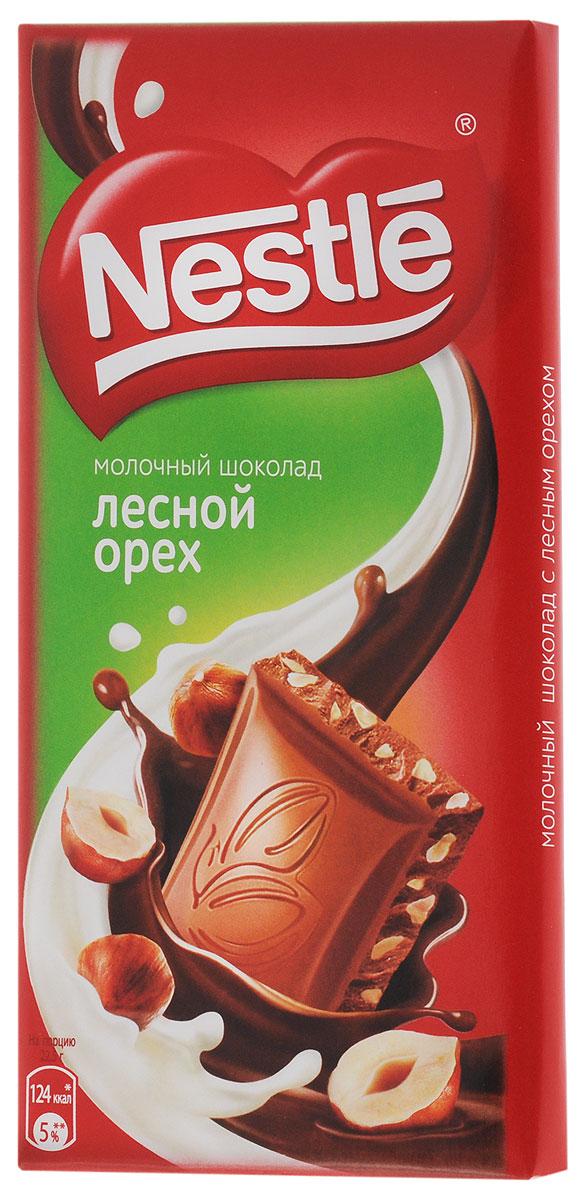 Nestle молочный шоколад с лесным орехом, 90 г0120710Молочный шоколад Nestle с лесным орехом - это нежное сочетание превосходного шоколада и фундука. Отлично подойдет в качестве легкого десерта на каждый день.