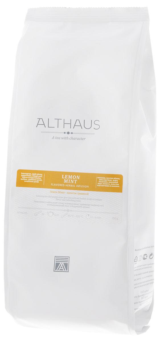 Althaus Lemon Mint травяной листовой чай, 150 г0120710Уже ставший популярным травяной купаж Lemon Mint теперь и в листовой коллекции Althaus. Лимонник, богатый эфирными маслами и бодрящая мята в сочетании с другими ароматными травами делают этот напиток удивительно приятным как в горячем, так и в холодном виде со льдом. Идеальный выбор для спа-салонов, фитнес-центров и фито-баров.