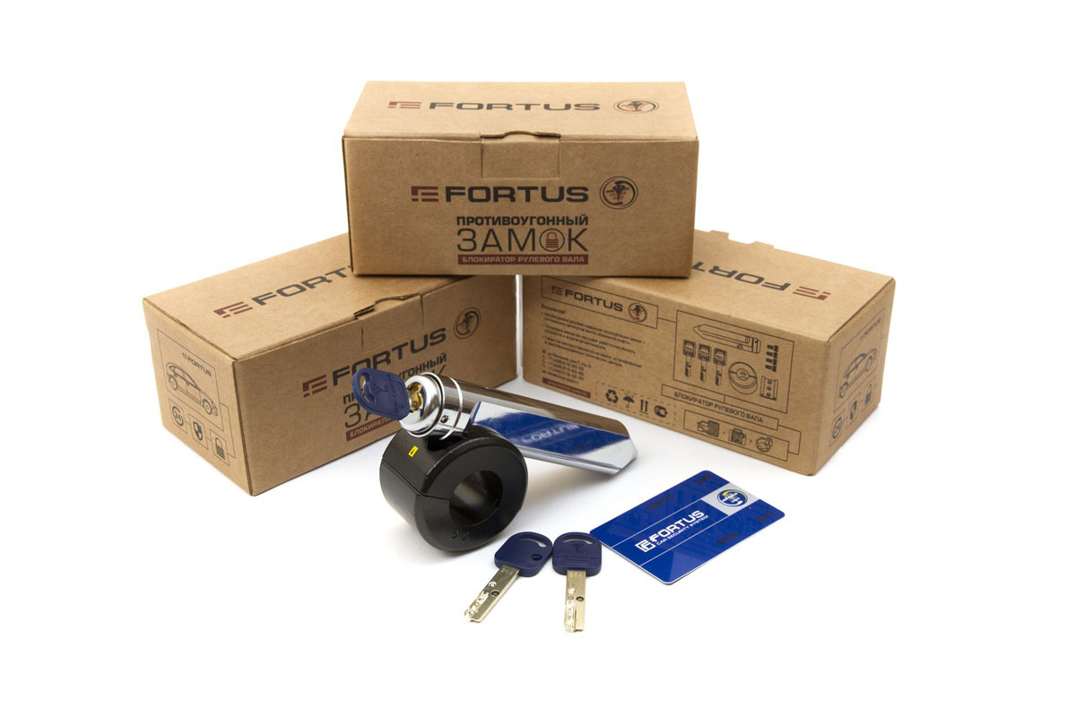 Замок рулевого вала Fortus CSL 0902 для автомобиля CITROEN C1 2009->KGB G-5Замки рулевого вала Fortus - механическое противоугонное устройство, предназначенное для блокировки рулевого вала с целью предотвращения несанкционированного управления автомобилем. Конструкция блокиратора рулевого вала Fortus представлена двумя основными элементами: муфтой, скрепляемой винтами на рулевом валу, и штырем, вставляющимся в пазы муфты и блокирующим вращение рулевого вала.-Блокиратор рулевого вала Fortus блокирует рулевой вал в положении штатной фиксации рулевого колеса.-Для блокировки рулевого вала штырь вставляется в пазы муфты до характерного щелчка. Разблокировка осуществляется поворотом ключа в цилиндре замка на 90° и последующим вытягиванием штыря из пазов муфты.-Оснащенность высоко секретным цилиндром запатентованной системы Mul-T-Lock Interactive гарантирует защиту от всех известных на сегодняшний день методов взлома.