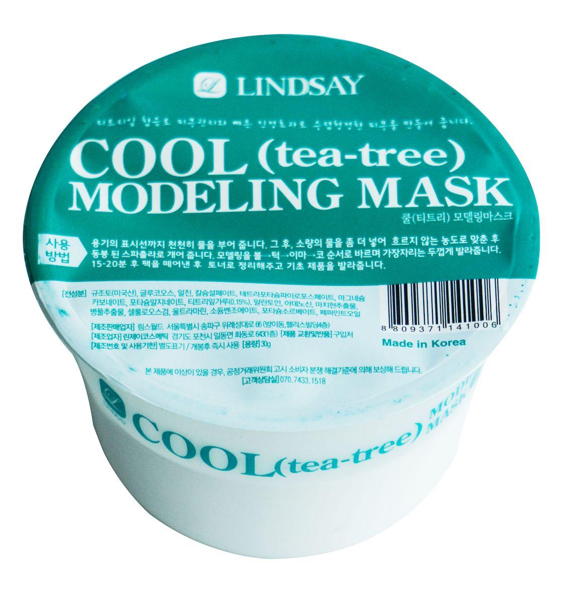 Lindsay Моделирующая альгинатная маска для лица, с экстрактом листьев чайного дерева, 30 гFS-00897Альгинатные маски – популярное в салонах косметическое средство, основа которого – альгин, способствует более глубокому и эффективному проникновению активных компонентов в слои кожи. Листья чайного дерева обладают антиоксидантными, тонизирующими, противовоспалительными и регенерирующими свойствами. Устраняют проблемы чувствительной кожи с акне, регулируя работу сальных желез.Способ применения: 1. Залейте содержимое упаковки водой до установленной метки (линия по периметру упаковки) 2. Размешайте до образования однородной гелеобразной массы 3. Нанесите маску на лицо 3. Оставьте на лице на 15-20 минут 4. Начиная с нижнего края, аккуратно удалите маску с лица.Меры предосторожности: при возникновении раздражения прекратите использование и обратитесь к дерматологу. При попадании продукта в глаза обильно промойте их водой. Храните в защищенном от прямых солнечных лучей месте, недоступном для детей.Состав: Диатомовая земля, глюкоза, альгин, сульфат кальция, пирофосфат калия, карбонат магния, альгинат калия, порошок листьев чайного дерева (0,15%), аллантоин, аденозин, экстракт портулака огородного, экстракт центеллы азиатской, карбоксиметилцеллюлоза, ультрамарин, бензоат натрия, сорбат калия, масло мяты перечной.