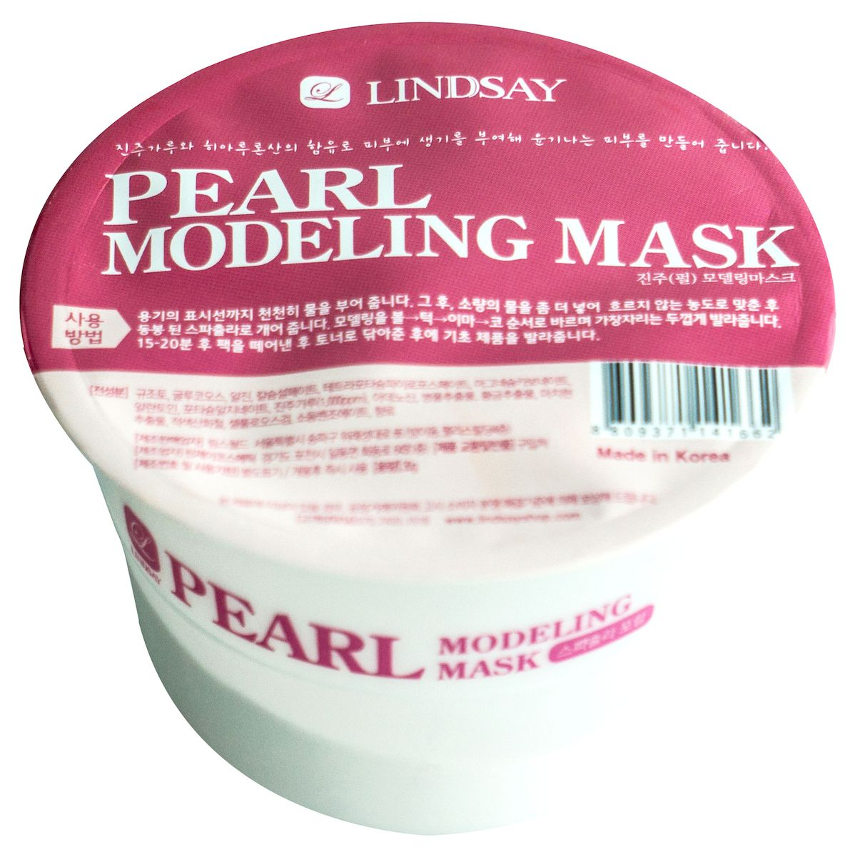 Lindsay Моделирующая альгинатная маска для лица, с жемчужной пудрой, 30 г5292452002915Альгинатные маски – популярное в салонах косметическое средство, основа которого – альгин, способствует более глубокому и эффективному проникновению активных компонентов в слои кожи. Жемчужная пудра помогает активной регенерации клеток, защищает от образования пигментных пятен. Насыщает кожу необходимыми минералами и микроэлементами, улучшая ее структуру.Способ применения: 1. Залейте содержимое упаковки водой до установленной метки (линия по периметру упаковки) 2. Размешайте до образования однородной гелеобразной массы 3. Нанесите маску на лицо 3. Оставьте на лице на 15-20 минут 4. Начиная с нижнего края, аккуратно удалите маску с лица.Меры предосторожности: при возникновении раздражения прекратите использование и обратитесь к дерматологу. При попадании продукта в глаза обильно промойте их водой. Храните в защищенном от прямых солнечных лучей месте, недоступном для детей.Состав: Диатомовая земля, глюкоза, альгин, сульфат кальция, пирофосфат калия, карбонат магния, аллантоин, альгинат калия, жемчужная пудра (1000 ppm), аденозин, экстракт центеллы азиатской, экстракт корня шлемника байкальского, экстракт портулака огородного, CI 77491, карбоксиметилцеллюлоза, бензоат натрия, сорбат калия, отдушка.