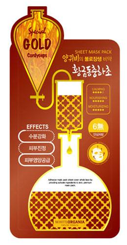 Whitecospharm Увлажняющая тканевая маска глубокого действия для лица с уникальным экстрактом золотого кордицепса , 30 гFS-54114Увлажняющая тканевая маска глубокого действия для лица с уникальным экстрактом золотого кордицепса  Маска с кордицепсом – незаменимое средство в уходе за кожей, теряющей тонус. Плотное прилегание маски к коже способствует проникновению активных веществ в глубокие слои эпидермиса.- Золотой кордицепс оказывает иммуномодулирующее воздействие, омолаживает, возвращает коже упругость- Гиалуроновая кислота наполняет кожу влагой и помогает поддержанию естественного уровня увлажненияСпособ применения: распределите маску на очищенной коже лица и оставьте на 15-20 минут, затем снимите и дайте впитаться остаткам средства в кожу.Меры предосторожности: при возникновении раздражения прекратите использование и обратитесь к дерматологу. При попадании продукта в глаза промойте их водой. Храните в недоступном для детей месте.