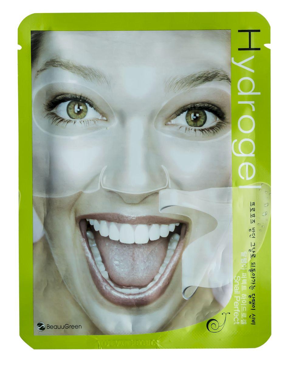 BeauuGreen Гидрогелевая маска для лица Snail Perfect Hydrogel Mask с фильтратом секреции улиткиFS-00897Гидрогелевая маска для лица BeauuGreen Snail Perfect Hydrogel Mask с фильтратом секреции улитки Маска восстанавливает тонус кожи, интенсивно увлажняет и успокаивает кожу, обладает антивозрастным эффектом. Экстракт слизи улитки борется с процессом старения, обеспечивает интенсивное обновление и восстановление клеток кожи; эффективен также при борьбе с акне, расширенными порами, угревой сыпью и пигментацией. Регенерирующие свойства слизи улитки обусловлены содержанием аллантоина, гликолевой кислоты, коллагена и эластина.Способ применения: Очистите лицо, промокните полотенцем. Аккуратно извлеките маску из пластиковой упаковки. Снимите прозрачную пленку и наложите маску на лицо. Оставьте на 30-40 минут. Медленно удалите маску с лица, дайте впитаться остаткам средства в кожу.Меры предосторожности: при возникновении раздражения прекратите использование и обратитесь к дерматологу. При попадании продукта в глаза промойте их водой. Не используйте маску повторно. Храните в защищенном от прямых солнечных лучей месте, недоступном для детей.Состав: вода, глицерин, бутиленгликоль, дипропиленгликоль, каррагенан, камедь рожкового дерева, ксантановая камедь, ПЭГ-60 гидрогенизированное касторовое масло, ниацинамид, фильтрат слизи улитки, феноксиэтанол, метилпарабен, пропиленгкликоль, гуаровая камедь, агар, отдушка, лактат кальция, хлорид калия, глюкоза, пропилпарабен, динатрий ЭДТК, гидролизованный коллаген, экстракт пчелиного маточного молочка, экстракт прополиса, убихинон, токоферола ацетат (витамин Е), аденозин, экстракт алоэ вера, церамид-3, лецитин, босвелия серрата экстракт, гиалуронат натрия, этилгексилглицерин.