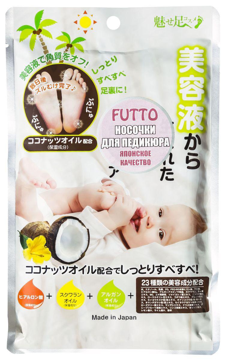 Futto Носочки для педикюра, с кокосовым масломFS-00897Эффективный, безопасный и экономичный вариант домашней косметологии по уходу за ступнями! Носочки помогут избавить поверхность стоп от мозолей, трещин, натоптышей и огрубевшей кожи, а также избавят от неприятного запаха, образующегося в результате размножения бактерий в ороговевшем слое кожи. - 100% натуральные ингредиенты - Безопасность подтверждена соответствующими сертификатами - Молочная кислота, входящая в состав, обладает отшелушивающим эффектом - Гиалуроновая кислота и кокосовое масло оказывают смягчающее и увлажняющее действия - Коллаген питает кожу ног и стимулирует ее обновлениеСпособ применения: Наденьте носочки, оставьте на ногах на час, затем снимите, а ноги промойте с мылом. В эти 60 минут можно заниматься своими домашними делами. Через 3-5 дней с момента начала использования носочков начнется интенсивное отшелушивание ороговевшего слоя эпидермиса.Меры предосторожности: Не пытайтесь механически снимать отшелушивающиеся участки кожи. Дождитесь, когда кожа очистится самостоятельно. Храните в недоступных для детей местах. Избегайте попадания прямых солнечных лучей. При попадании в глаза промойте их водой. Не используйте, если на коже имеются раны, нарывы, экзема и иные проблемы. Если во время применения возникают покраснения или зуд, прекратите использование и обратитесь к дерматологу. Срок годности: 3 года Срок годности после вскрытия: 3 месяца