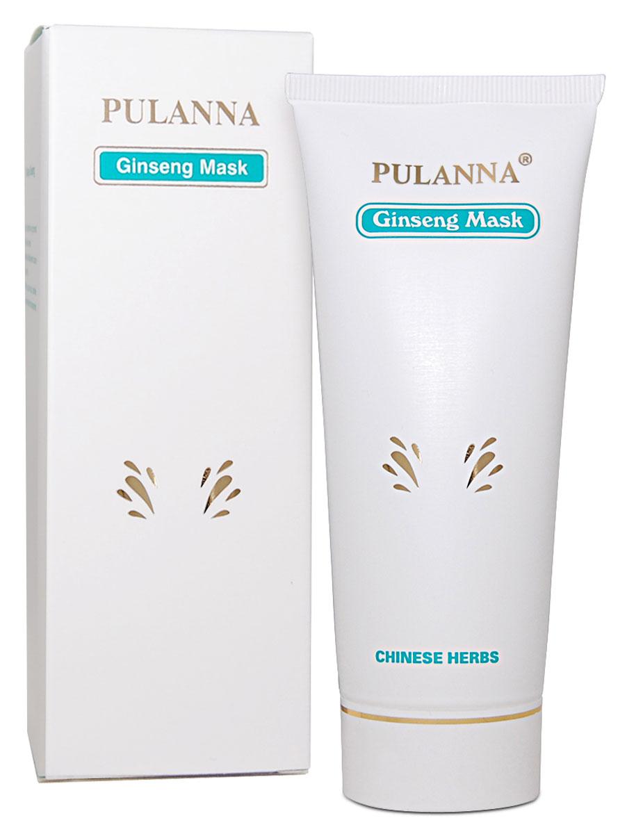 Pulanna Женьшеневая маска для лица Ginseng Mask, 90 г5902596005108Женьшеневая маска для глубокого очищения кожи сразу работает в нескольких направлениях: эфективно очищает, насыщает кожу микроэлементами, активно увлажняет, нормализует процессы метаболизма, ускоряет регенерацию клеток кожи.Также маска обладает бактерицидным действием. В процессе снятия маски происходит механическое удаление прверхностных роговых чешуек и комедонов.Для всех типов кожи с 25-30 лет.
