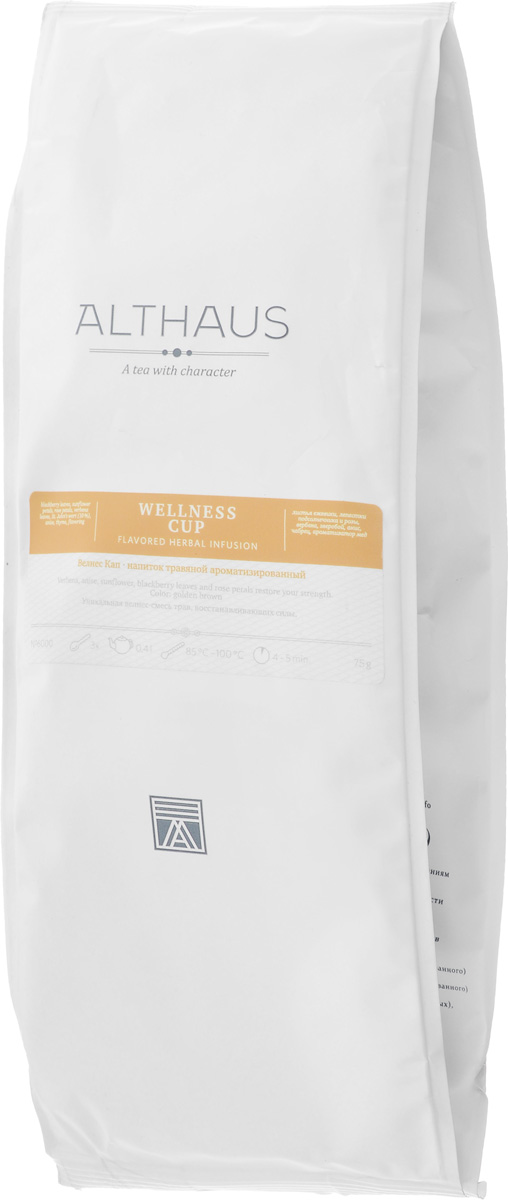 Althaus Wellness Cup травяной листовой чай, 75 г8938506647202Althaus Wellness Cup — уникальная смесь натуральных трав, дающая настой со сладким медово-цветочным ароматом и травянистой ноткой.В ее состав входят листья ежевики, которые не только придают напитку приятную, чуть терпкую сладость, но и насыщают его полезными веществами. Настои из листьев ежевики издавна использовались в народной медицине.Анис, богатый эфирными маслами, благодаря своему характерному пряному запаху оживляет композицию прохладной пикантностью и свежестью оттенков.Звучание летней композиции завершают теплые бальзамические ноты медового зверобоя и хрустальная чистота лимонно-фруктовой вербены. Естественную красоту полевых трав подчеркивает соблазнительная блюзовая нота пурпурных лепестков розы и тонкий аромат золотистого подсолнечника.Althaus Wellness Cup - это замечательная композиция трав прекрасно утолит жажду после занятий фитнесом, восстановит силы и сделает вечер особенно приятным.Температура воды: 85-100 °СВремя заваривания: 4-5 мин Цвет в чашке: золотисто-коричневый