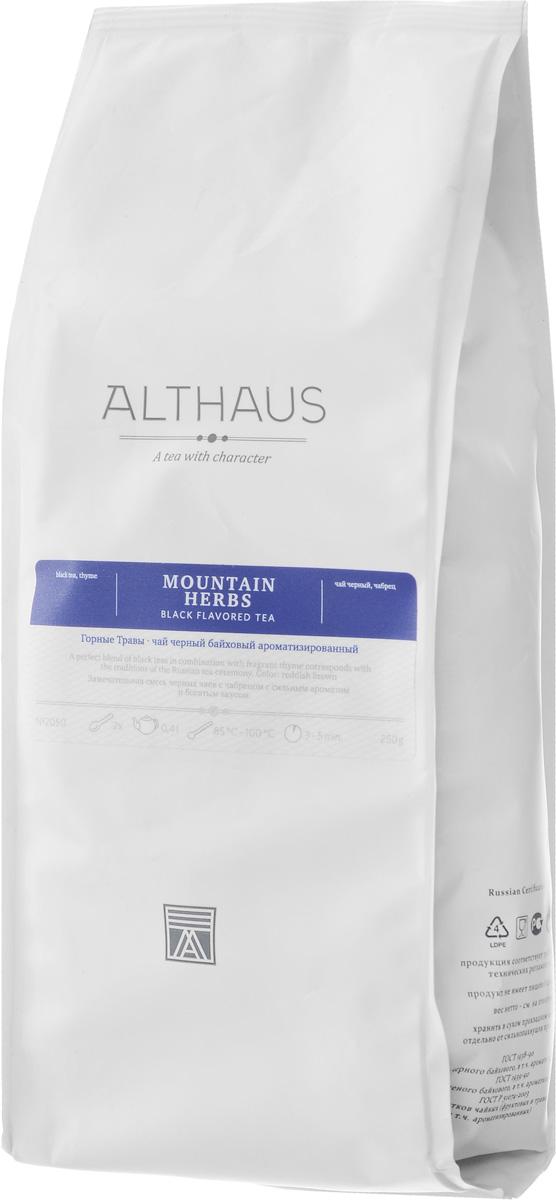 Althaus Mountain Herbs черный листовой чай, 250 г101246Althaus Mountain Herbs — это необыкновенная смесь отборных сортов черного чая с душистым горным чабрецом. Данный вид чая выдержан в лучших традициях истинно русского чаепития. Настой чабреца или богородской травы, как его называли на Руси, веками считался целебным.В этом купаже изящные черные чаинки украшены россыпью миниатюрных фисташково-зеленых листочков. В напитке чувствуется приятный выдержанный запах мокрого дерева и утреннего осеннего леса после дождя. Древесный аромат сопровождается легким вяжущим послевкусием и пряно-маслянистой нотой чабреца. Чай также прекрасно сочетается с блюдами кавказской кухни.Оптимальная температура заваривания: 95°СТемпература воды: 85-100 °СВремя заваривания: 3-5 мин Цвет в чашке: коричневый с красным