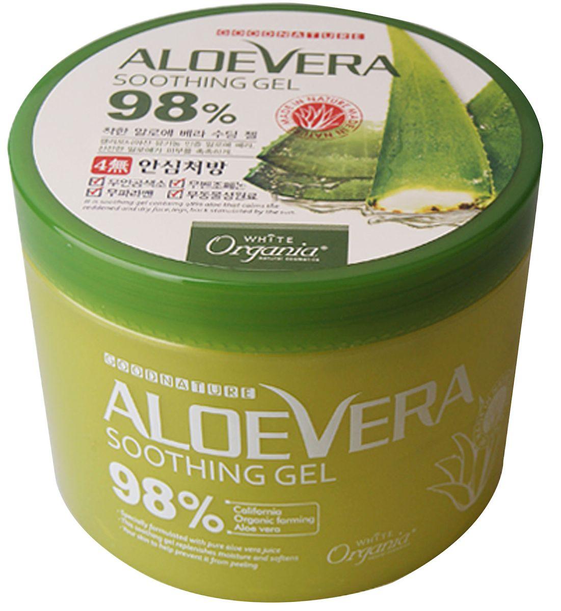 Whitecospharm Успокаивающий гель с натуральным соком алоэ вера White Organia, 500 мл086-30907Гель обогащен органическим соком алоэ вера высокой концентрации, моментально оказывает успокаивающее и охлаждающее действия на кожу. Насыщает и питает кожу ценными микроэлементами, содержащимися в алоэ вера.- Алоэ вера содержит витамины A, B, C, E, а также аминокислоты, энзимы и минералы. Глубоко увлажняет кожу, успокаивает, заживляет, восстанавливает естественный защитный слой кожи и оказывает мощное антиоксидантное воздействие- Гель идеально подойдет в качестве средства после загара, средства после бритья или в качестве охлаждающей экспресс-маски для лица, в том числе – кожи векСпособ применения: нанести небольшое количество геля на кожу, распределить легкими массажными движениями и дать впитаться. Гель рекомендуется хранить в холодильнике.Меры предосторожности: при появлении раздражения на коже прекратите использование и обратитесь к врачу. При попадании средства в глаза промойте их проточной водой. Храните в недоступном для детей месте.