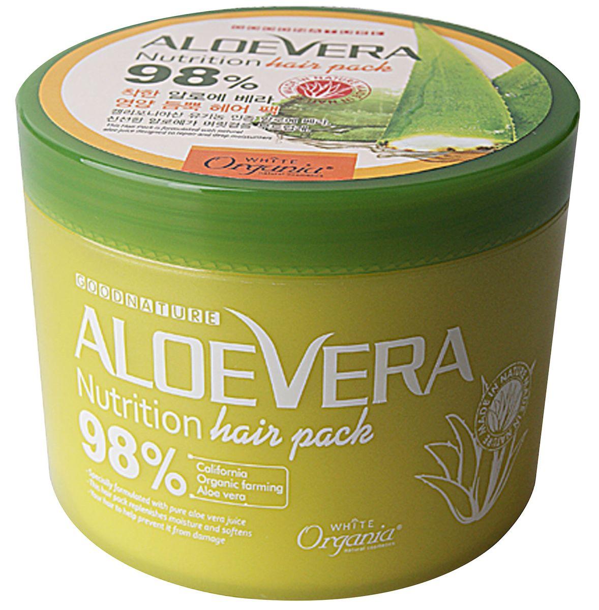 Whitecospharm Увлажняющая и питательная маска для волос White Organia с соком листьев алоэ и маслом оливы, 500 млFS-00897Маска оказывает заметное интенсивное питательное и оздоровительное воздействие на ослабленные волосы за счет способности активных компонентов проникать глубоко в структуру волоса.- Сок алоэ увлажняет, а масло оливы питает волосы по всей длине- Маска восстанавливает наружный защитный слой волоса – кутикулу, придавая волосам здоровый блеск и гладкость- Не утяжеляет волосы, облегчает расчесывание и укладку- Рекомендована в качестве дополнительного ухода совместно с обычным ежедневным уходом за волосамиСпособ применения: нанесите маску на чистые волосы, оставьте на 5-10 минут, затем тщательно промойте водой. Рекомендуется использовать 1-2 раза в неделю.Меры предосторожности: при попадании средства в глаза промойте их проточной водой. Храните в недоступном для детей месте.