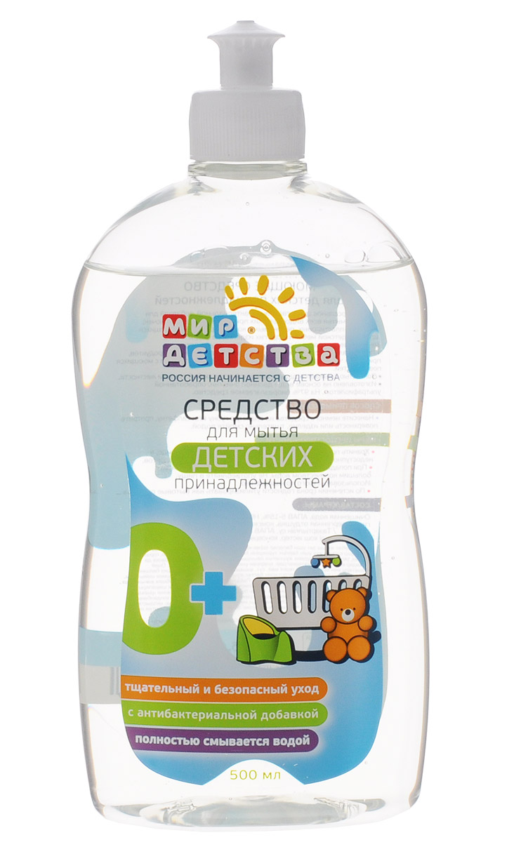 Мир детства Средство для мытья детских принадлежностей 500 мл790009Средство для мытья детских принадлежностей Мир детства - универсальное средство с антибактериальной добавкой для ручного мытья всех видов детских принадлежностей; ванночек; горшков; пластиковых, резиновых и комбинированных моющихся игрушек; детской мебели и других изделий из водостойких материалов, с которыми регулярно контактируют дети. Легко удаляет остатки жира, молочных и кисломолочных продуктов, присохших частиц пищи, следы от карандашей и пластилина с моющихся поверхностей. Полностью смывается даже в холодной воде любой степени жесткости. Изготовлено на основе воды двойной очистки, обработанной ультрафиолетом. На 97% биоразлагаемое средство.Способ применения: нанесите немного средства на влажную губку или салфетку, протрите поверхность или изделие, тщательно смойте водой.Состав: очищенная вода, АПАВ 5-15%, НПАВ Товар сертифицирован.