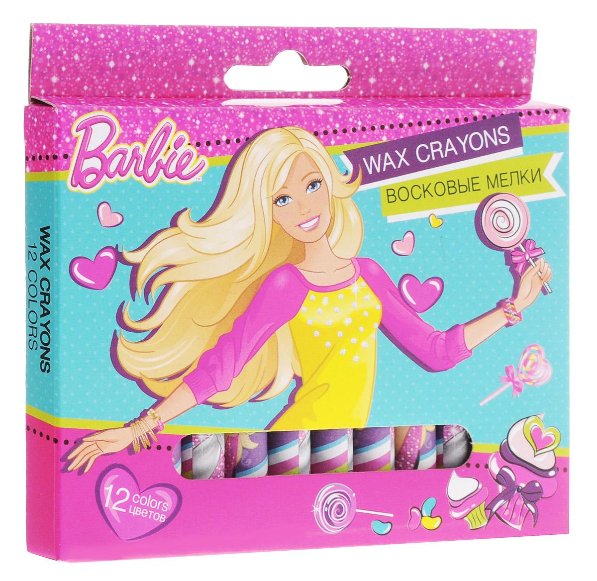 Barbie Восковые мелки 12 цветовTC_10463Набор восковых мелков Barbie содержит мелки 12 ярких насыщенных цветов. Каждый мелок обернут в бумажную гильзу. Круглый утолщенный корпус особенно удобен для маленьких детских ручек. Мелки обладают отличными кроющими свойствами, не требуют сильного нажатия. Рисунки мелками стираются обычным ластиком. Не токсичны и абсолютно безопасны. Цветные восковые мелки отличаются необыкновенной яркостью и стойкостью цвета. Легко смешиваются и позволяют создавать огромное количество оттенков. Очень прочные, не крошатся, не ломаются, не образуют пыли, самозатачиваются при рисовании. Восковые мелки откроют юным художникам новые горизонты для творчества, а также помогут отлично развить мелкую моторику рук, цветовое восприятие, фантазию и воображение, способствуют самовыражению.