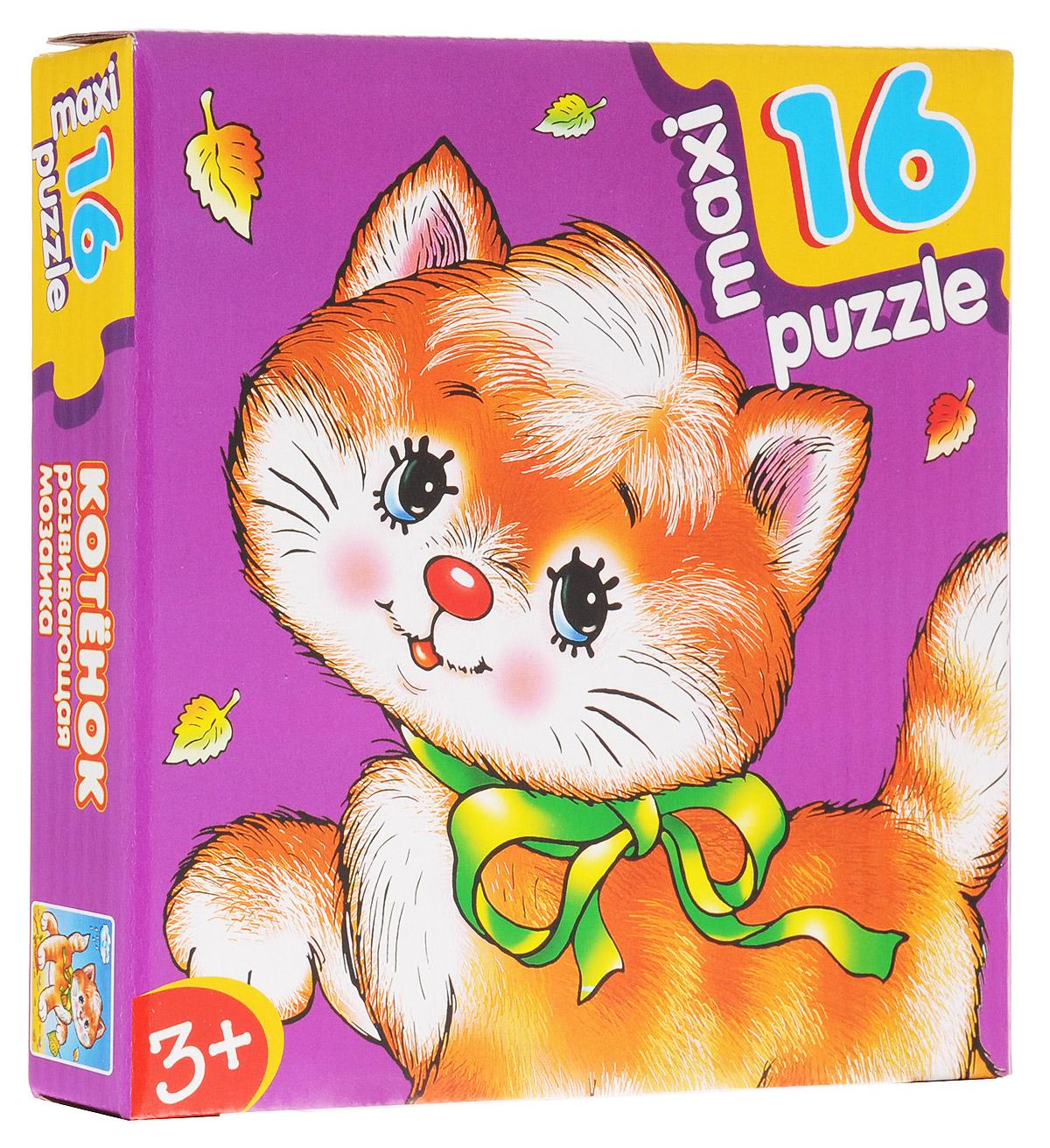 Дрофа-Медиа Пазл для малышей Котенок дрофа медиа развивающая рамка колокольчик котенок