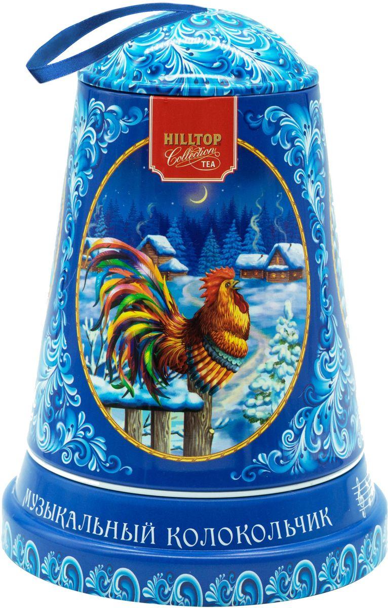 Hilltop Музыкальный колокольчик Сказочная ночь Королевское золото чай черный листовой, 100 г101246Задумывались ли вы, что чай - это не только хорошо знакомый всем напиток, но и отличный подарок близким, друзьям и коллегам? Марка Hilltop создает неповторимый авторский дизайн и оригинальную форму упаковки с сортами коллекционных чаев, подбираемых индивидуально, которые станут лучшим подарком и бизнес-сувениром для всех ценителей чайного напитка и подлинного искусства.