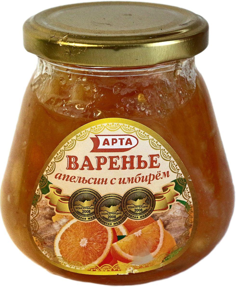 Арта варенье из апельсина и имбиря, 340 г4680000204453Арта - натуральное варенье из апельсина и имбиря, которое станет вкусным витаминным лакомством для вас и ваших детей. Главное достоинство апельсина, как и всех цитрусовых – это витамин С. Апельсины полезны для организма в целом и для пищеварительной, эндокринной, сердечно-сосудистой и нервной систем в частности. Апельсин благотворно влияет на заживление ран и нарывов. Действует успокаивающе, укрепляет нервы, благотворно влияет на деятельность центральной нервной системы. Имбирь считают удивительным растением, обладающим свойствами противоядия. Содержатся в нем витамины C, B1, B2, A, фосфор, кальций, магний, железо, цинк, натрий и калий. Подобно чесноку, его свойства помогают бороться с микроорганизмами, повышают иммунитет, благотворно влияют на пищеварение. Известно, что имбирь имеет потогонное, отхаркивающее, болеутоляющее действие.