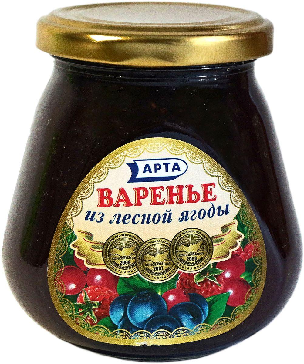 Арта варенье из лесной ягоды, 340 г.0757В пользе лесных ягод никто не сомневается. Уровень антиоксидантов в них близок к суточной норме потребностей человека, а количество витаминов в некоторых ягодах даже превышает ежедневную норму.