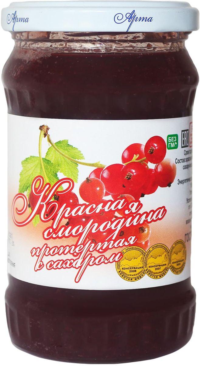 Арта красная смородина протертая с сахаром, 350 г