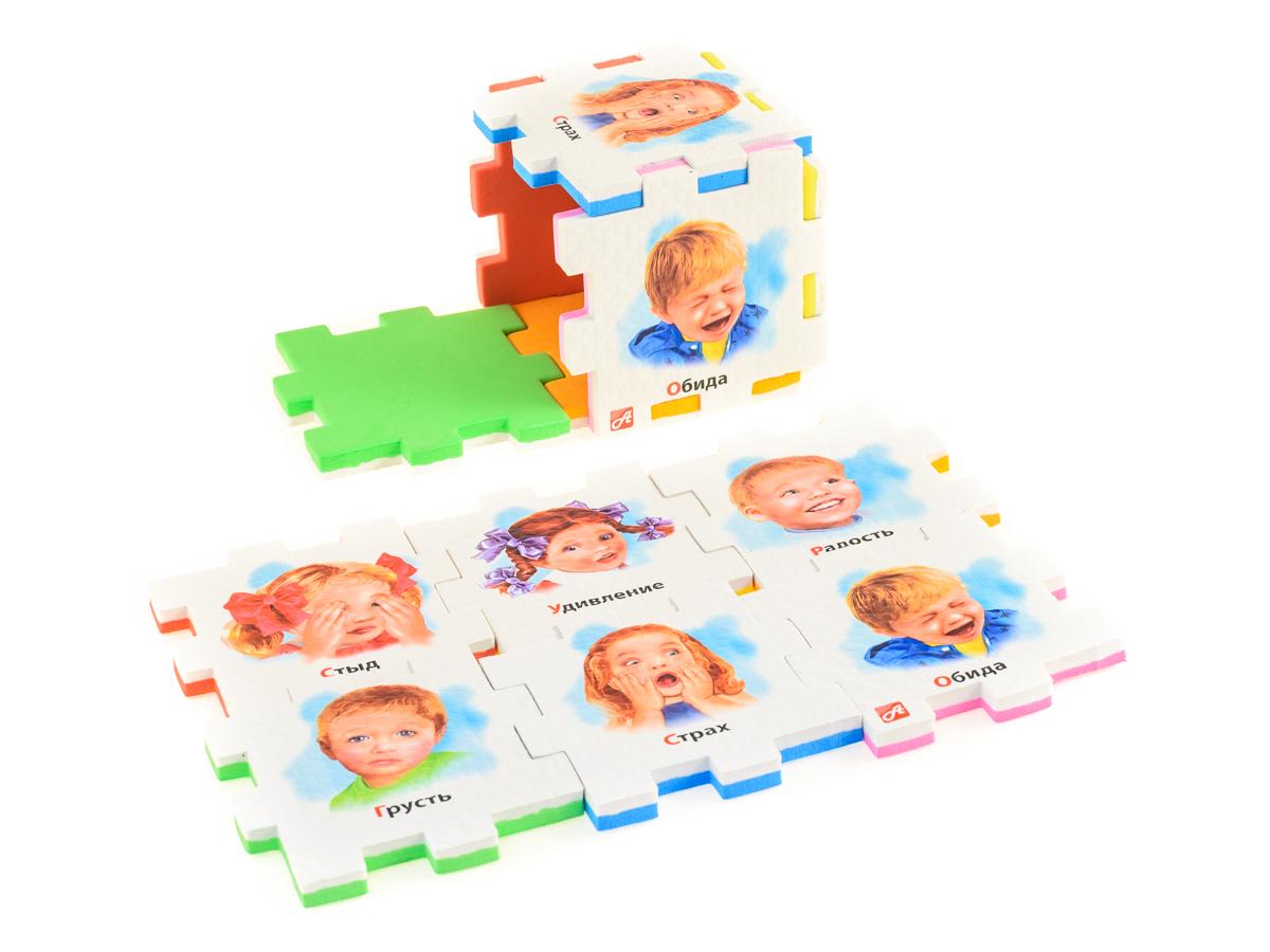 Нескучный кубик Пазл для малышей Эмоции нескучный кубик пазл для малышей фрукты