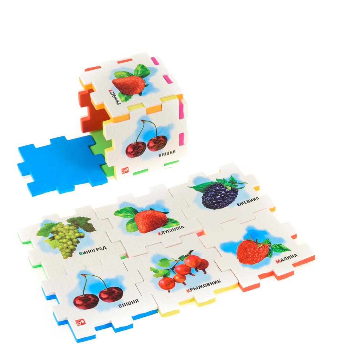 Нескучный кубик Пазл для малышей Ягоды нескучный кубик пазл для малышей фрукты
