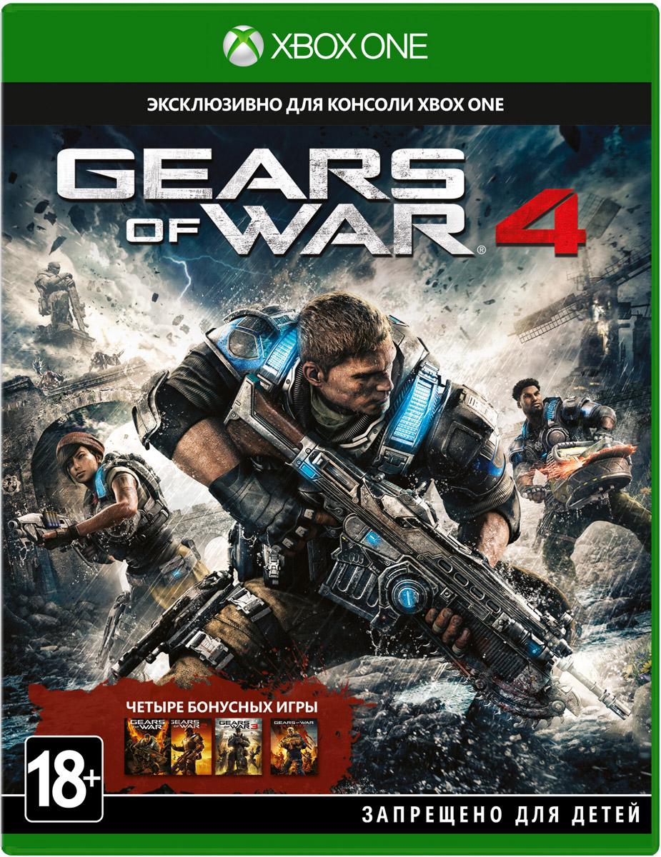 Gears of War 4 (Xbox One) как избавится от ненужных вещей или продать в игре hands of war онлайн