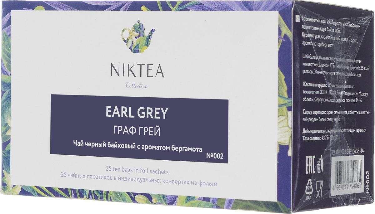 Niktea Earl Grey чай ароматизированный в пакетиках, 25 шт0120710Niktea Earl Grey - классический черный чай, доведенный до совершенства утонченным, но в то же время долгим ароматом бергамота.NikTea следует правилу качество чая - это отражение качества жизни и гарантирует: Тщательно подобранные рецептуры в коллекции топовых позиций-бестселлеров. Контролируемое производство и сертификацию по международным стандартам. Закупку сырья у надежных поставщиков в главных чаеводческих районах, а также в основных центрах тимэйкерской традиции - Германии и Голландии. Постоянство качества по строго утвержденным стандартам. NikTea - это два вида фасовки - линейки листового и пакетированного чая в удобной технологичной и информативной упаковке. Чай обладает многофункциональным вкусоароматическим профилем и подходит для любого типа кухни, при этом постоянно осуществляет оптимизацию базовой коллекции в соответствии с новыми тенденциями чайного рынка. Фильтр-бумага для пакетированного чая NikTea поставляется одним из мировых лидеров по производству специальных высококачественных бумаг - компанией Glatfelter. Чайная фильтровальная бумага Glatfelter представляет собой специально разработанный микс из натурального волокна абаки и целлюлозы. Такая фильтр-бумага обеспечивает быструю и качественную экстракцию чая, но в то же самое время не пропускает даже самые мелкие частицы чайного листа в настой. В результате вы получаете превосходный цвет, богатый вкус и насыщенный аромат чая.Уважаемые клиенты! Обращаем ваше внимание на то, что упаковка может иметь несколько видов дизайна. Поставка возможна в зависимости от наличия на складе.