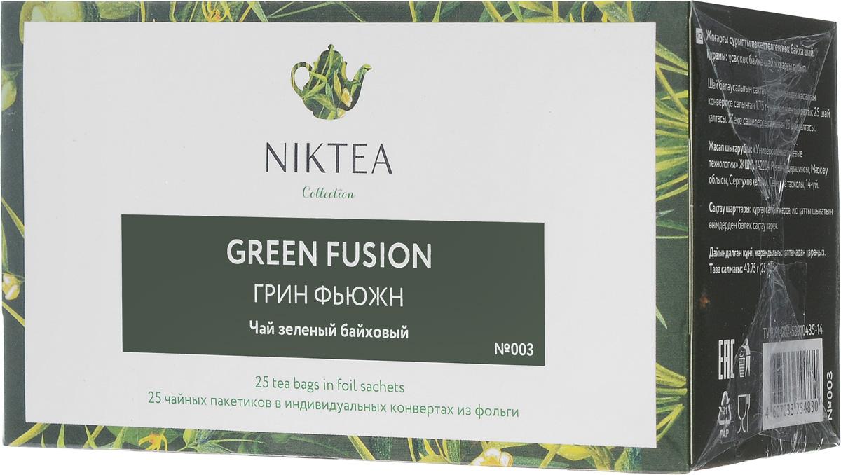 Niktea Green Fusion чай зеленый в пакетиках, 25 шт0120710Niktea Green Fusion - яркий, ароматный купаж зеленого чая из Китая и Японии. Раскрывается в приятной терпкости на фоне минеральных ноток.NikTea следует правилу качество чая - это отражение качества жизни и гарантирует: Тщательно подобранные рецептуры в коллекции топовых позиций-бестселлеров. Контролируемое производство и сертификацию по международным стандартам. Закупку сырья у надежных поставщиков в главных чаеводческих районах, а также в основных центрах тимэйкерской традиции - Германии и Голландии. Постоянство качества по строго утвержденным стандартам. NikTea - это два вида фасовки - линейки листового и пакетированного чая в удобной технологичной и информативной упаковке. Чай обладает многофункциональным вкусоароматическим профилем и подходит для любого типа кухни, при этом постоянно осуществляет оптимизацию базовой коллекции в соответствии с новыми тенденциями чайного рынка. Фильтр-бумага для пакетированного чая NikTea поставляется одним из мировых лидеров по производству специальных высококачественных бумаг - компанией Glatfelter. Чайная фильтровальная бумага Glatfelter представляет собой специально разработанный микс из натурального волокна абаки и целлюлозы. Такая фильтр-бумага обеспечивает быструю и качественную экстракцию чая, но в то же самое время не пропускает даже самые мелкие частицы чайного листа в настой. В результате вы получаете превосходный цвет, богатый вкус и насыщенный аромат чая.Уважаемые клиенты! Обращаем ваше внимание на то, что упаковка может иметь несколько видов дизайна. Поставка возможна в зависимости от наличия на складе.