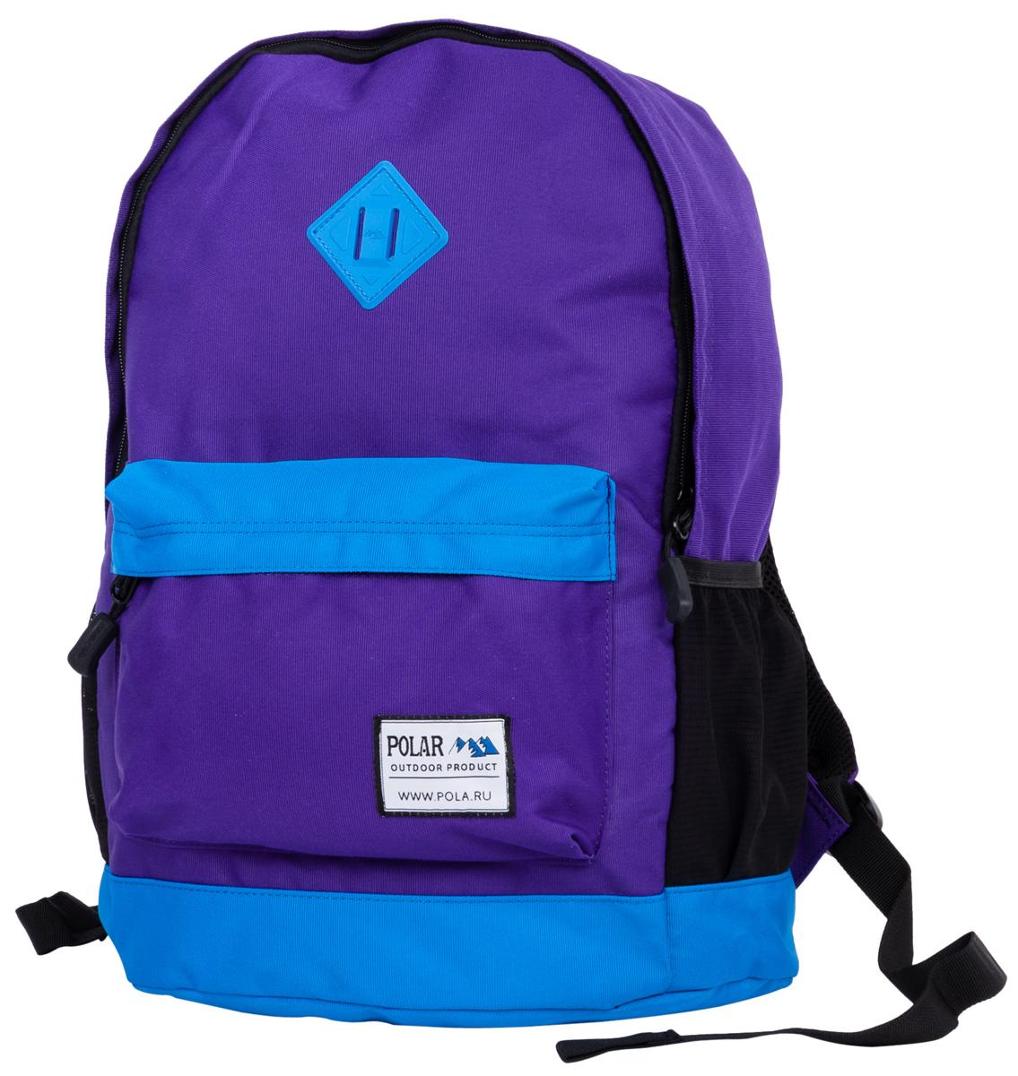 Рюкзак городской Polar, цвет: фиолетово-синий. 22,5л. 15008 - Рюкзаки