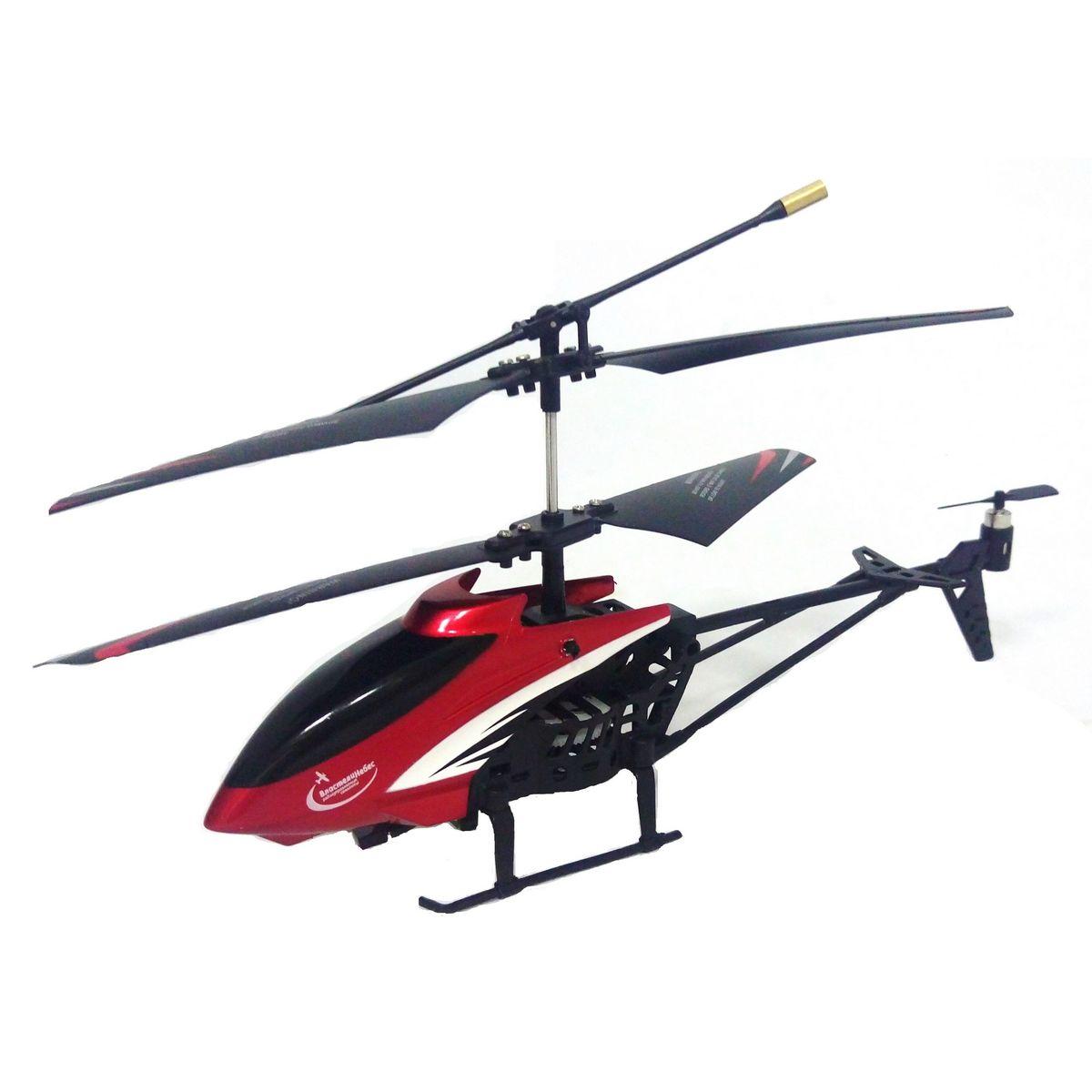 Властелин небес Вертолет на инфракрасном управлении Стрекоза цвет красный