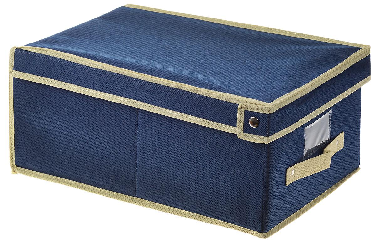 Чехол-коробка для хранения вещей Voila, цвет: светло-бежевый, бежевый, 30 х 45 х 20 смЕ-16301_белый, черныйЧехол-коробка Voila выполнен из полипропилена и предназначен для хранения вещей. Он защитит вещи от повреждений, пыли, влаги и загрязнений во время хранения и транспортировки. Чехол-коробка идеально подходит для хранения детских вещей и игрушек. Жесткий каркас из плотного толстого картона обеспечивает устойчивость конструкции. В окне-кармашке на передней стенке чехла можно поместить бумажную этикетку с указанием содержимого.
