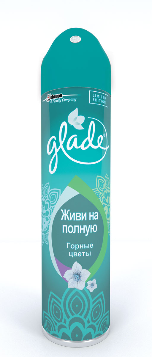 Освежитель воздуха Glade Живи на полную, 300 мл106-026Освежитель воздуха Glade Живи на полную содержит высококачественные натуральные ароматизаторы. Он быстро и эффективно устраняет неприятные запахи, оставляя свой тонкий и нежный шлейф. Освежитель безопасен для окружающей среды и здоровья человека - не содержит хлорфторуглеродов.Состав: вода, изобутан/пропан/бутан >=15%, но Товар сертифицирован.