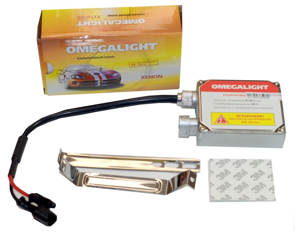 Блок высокого напряжения OmegaLight Толстый блок2615S545JBБлок розжига Omega Light Slim используется для запуска ламп ксенонового света. Оптимальный выбор для эксплуатации в отечественных условиях. Отличается безотказностью в работе и долгим сроком службы (2000 часов). DC-блок постоянного тока. Напряжение 12 В