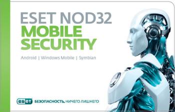 Eset NOD32 Mobile Security (на 3 КПК). Карточка лицензии на 1 год