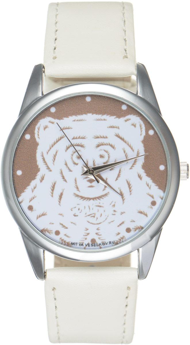 Часы наручные Mitya Veselkov Медведь, цвет: белый, коричневый. MV.White-67BRASW-ROSОригинальные часы Mitya Veselkov Медведьпонравятся вам с первого взгляда. Корпус часов выполнен из стали, и дополнен задней крышкой. В центре корпуса располагаются круглые кварцевые часы с тремя стрелками. Циферблат оформлен оригинальным изображением медвежонка. Часы оснащены кожаным ремешком, который фиксируется с помощью пряжки. Часы упакованы в фирменную упаковку в виде стакана. Такие часы станут отличным подарком человеку, любящему качественные и оригинальные вещи.